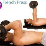 出典:FitnessBuilder French Press